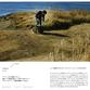 Houyhnhnmu vol.199  ph_masahiro sanbe